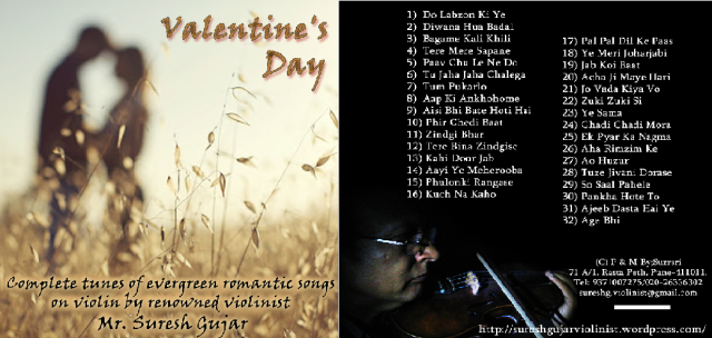 Valentine's Day - Instrumental Violin CDs for sale - Rs. 210/-